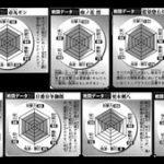 20201115nfat3zq1-150x150.jpg