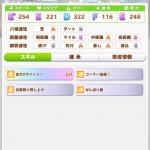 2021050127qx3okv-150x150.jpg
