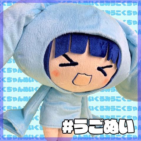 item_603006