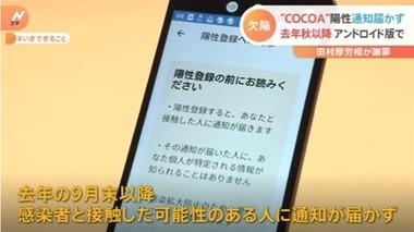 news4189881_50