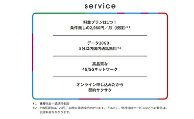 SnapCrab_NoName_2021-2-9_8-32-54_No-00