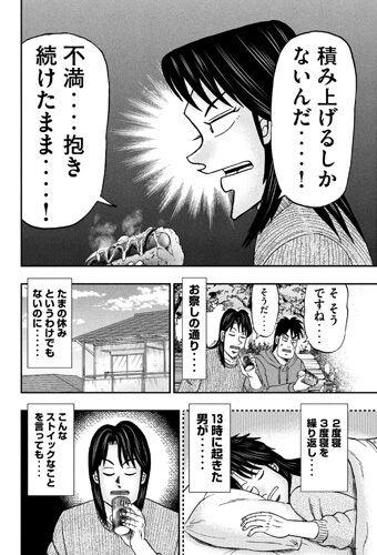 ichijou01-21012104