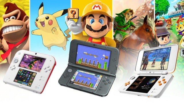 nintendo-3ds-production-has-ended-after-9-years_eutk
