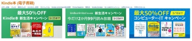 SnapCrab_NoName_2021-3-16_22-12-45_No-00